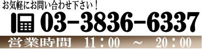 tel11.jpg
